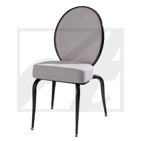 Pauline Banquet Chair